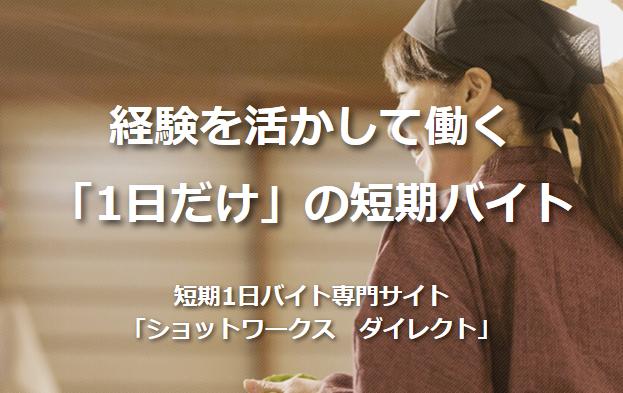 #{service.provider}