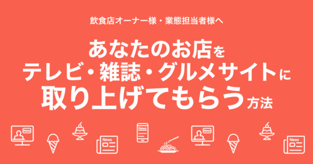 プレスリリース配信サービス ValuePress!
